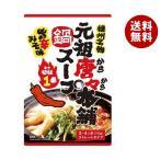 送料無料 田靡製麺 元祖唐々本舗鍋の素 辛さ1番 750g×10袋入