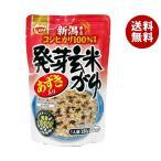 送料無料 ヒカリ食品 あずき入り 発芽玄米がゆ 250gパウチ×24個入
