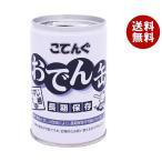 【送料無料】天狗缶詰 こてんぐ おでん 牛すじ大根入り 長期保存 7号缶 280g缶×12個入