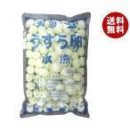 送料無料 【2ケースセット】天狗缶詰 うずら卵 水煮 国産 100個×4袋入×(2ケース)