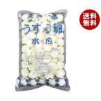 【送料無料】【2ケースセット】天狗缶詰 うずら卵 水煮 国産 60個×8袋入×(2ケース)