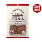 【送料無料】【2ケースセット】東洋ナッツ食品 トン 食塩無添加 アーモンド 95g×10袋入×(2ケース)