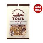 【送料無料】【2ケースセット】東洋ナッツ食品 トン 食塩無添加 クルミ 90g×10袋入×(2ケース)
