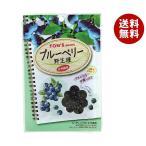 送料無料 【2ケースセット】東洋ナッツ食品 トン 野生種ブルーベリー 40g×10袋入×(2ケース)