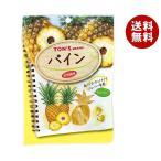 送料無料 【2ケースセット】東洋ナッツ食品 トン パイン 80g×10袋入×(2ケース)