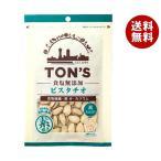 【送料無料】東洋ナッツ食品 トン 食塩無添加 ピスタチオ 70g×10袋入