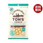 【送料無料】【2ケースセット】東洋ナッツ食品 トン 食塩無添加 マカデミアナッツ 70g×10袋入×(2ケース)