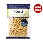 【送料無料】【2ケースセット】東洋ナッツ食品 トン カシューナッツ 500g×10袋入×(2ケース)