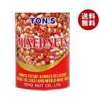 送料無料 東洋ナッツ食品 トン ゴールデンミックスナッツ 900g缶×6個入