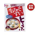 【送料無料】【2ケースセット】旭松食品 袋入生みそずい 合わせとうふ 3食 45g(15g×3食)×10袋入×(2ケース)