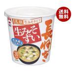 【送料無料】旭松食品 カップ生みそずい 合わせ長ねぎ 14.9g×6個入