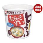 送料無料 旭松食品 カップ生みそずい 合わせとうふ 15g×6個入