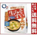 【送料無料】【2ケースセット】旭松食品 袋入生みそずい 長ねぎ徳用 8食 88.8g(11.1...