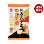送料無料 【2ケースセット】旭松食品 新あさひ豆腐 1/6サイズ 49.5g×10袋入×(2ケース)
