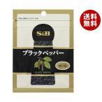 送料無料 【2ケースセット】エスビー食品 S&B 袋入りブラックペッパー(ホール) 35g×10個入×(2ケース)