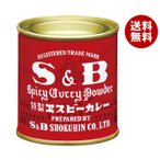 送料無料 エスビー食品 S&B 赤缶カレー粉 37g缶×10個入