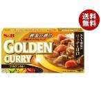 送料無料 【2ケースセット】エスビー食品 S&B ゴールデンカレー 甘口 198g×10個入×(2ケース)