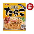 送料無料 【2ケースセット】エスビー食品 S&B まぜるだけのスパゲッティソース 生風味たらこ 53.4g×10袋入×(2ケース)