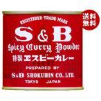 送料無料 エスビー食品 S&B 赤缶カレー粉 84g缶×10個入
