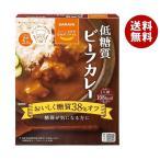 送料無料 【2ケースセット】サラヤ ロカボスタイル 低糖質ビーフカレー 140g×24(6×4)箱入×(2ケース)