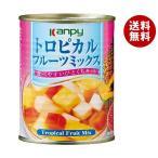 送料無料 カンピー トロピカルフルーツミックス 425g缶×24個入