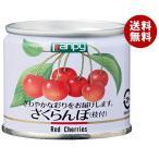 送料無料 カンピー さくらんぼ 85g缶×24個入