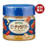 送料無料 【2ケースセット】 カンピー ピーナッツバター チャンク(粒入)タイプ 300g×12個入×(2ケース)