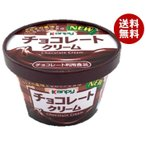 送料無料 カンピー 紙カップ チョコレートクリーム 140g×6個入