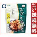 【送料無料】カンピー ちぎり揚げごぼう 40g×10袋入