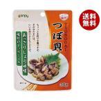 【送料無料】【2ケースセット】カンピー つぼ貝(味付けトップシェル) 30g×10袋入×(2ケース)