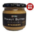 【送料無料】【2ケースセット】カンピー ピーナッツバター(種子島産粗糖使用) 150g瓶×6個入×(2ケース)