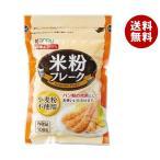 【送料無料】 カンピー 米粉フレーク 100g×20袋入