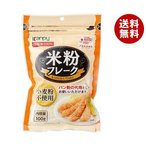 【送料無料】【2ケースセット】 カンピー 米粉フレーク 100g×20袋入×(2ケース)