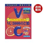 送料無料 【2ケースセット】ノーベル製菓 VC-3000のど飴 ピンクグレープフルーツ 90g×6袋入×(2ケース)