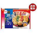 【送料無料】栗山米菓 瀬戸の汐揚アソート 33枚×10袋入