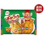 【送料無料】栗山米菓 ばかうけアソート 40枚×10袋入