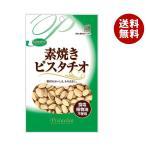 【送料無料】【2ケースセット】共立食品 素焼き ピスタチオ チャック付 75g×10袋入×(2ケース)