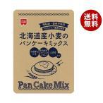 送料無料 共立食品 北海道産小麦のパンケーキミックス 200g×6袋入
