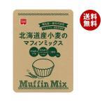送料無料 【2ケースセット】共立食品 北海道産小麦のマフィンミックス 220g×6袋入×(2ケース)