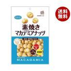 【送料無料】【2ケースセット】共立食品 素焼きマカデミアナッツ 徳用 120g×12袋入×(2ケース)