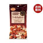 【送料無料】共立食品 AP アーモンド&カシュー 21g×6袋入