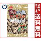 【送料無料】【2ケースセット】共立食品 黒豆小魚アーモンド 65g×10袋入×(2ケース)