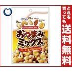 【送料無料】共立食品 おつまみミックス 50g×10袋入
