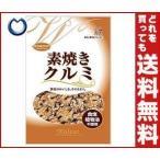 【送料無料】【2ケースセット】共立食品 素焼きクルミ チャック付 80g×10袋入×(2ケース)