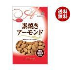 【送料無料】【2ケースセット】共立食品 素焼き アーモンド チャック付 80g×10袋入×(2ケース)