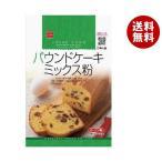 送料無料 【2ケースセット】共立食品 パウンドケーキミックス粉 200g×6袋入×(2ケース)