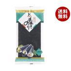 【送料無料】【2ケースセット】北畑海苔店 手巻きのり 2ッ切7枚×10個入×(2ケース)