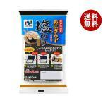 【送料無料】ニコニコのり 瀬戸内海産おにぎらず塩のり 2切10枚(板のり5枚分)×10袋入