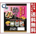 【送料無料】ニコニコのり 瀬戸内海産 にぎらずし酢のり 板のり7枚×10個入