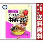 【送料無料】ホリカフーズ ピーエルシー 牛肉のすき焼 160g×12個入